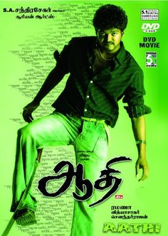 Aadhi - Revenge masala..overacting by the main villain(#Saikumar) and bad placement of songs make things worse..