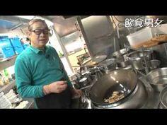 冬菇 -高校教冬菇怎樣 才香濃 滑