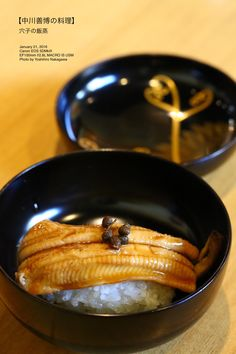 Anago-Iimushi  Iimushi refers to rice served as a meal cooked by steaming glutinous rice. (Anago same as Conger eel)