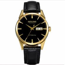 HOLUNS man fully automatic mechanical watches business week calendar leather men's fashion wrist watch clearance sale(China (Mainland))