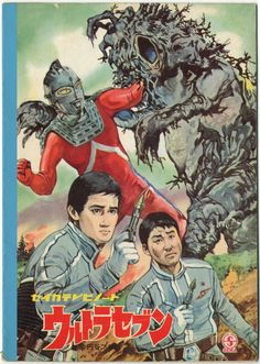 Ultraseven battles moss infestation.