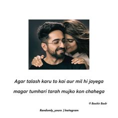 Likes, 107 Comments - Quotes Life Quotes Pictures, Good Life Quotes, True Quotes, Best Quotes, Hubby Love Quotes, Superb Quotes, Broken Soul Quotes, Filmy Quotes, Good Vocabulary