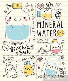 Doodles Kawaii, Art Kawaii, Food Doodles, Illustration Mignonne, Kawaii Illustration, Kawaii Drawings, Cute Drawings, Doodle Inspiration, Manga Drawing