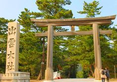 Izumo-taisha is one of the most ancient and important Shinto shrines in Japan. 出雲大社  #travel #traveller #traveltheworld #vacation #instatravel #holiday #trip #explorer #follow4follow #shrine #architecture #instaphoto #instagood #photooftheday #photo #beautiful #view #japan #traditional #nationaltreasure #izumo #izumotaisha #島根県 #出雲大社 #神社 #建築 #旅行 #旅人 by kobe_lady