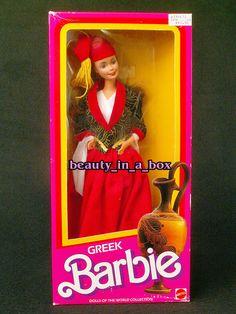 Greek Barbie First Edition 1st Series Early Dolls of the World Greece 1985 1986 #Mattel #Dolls