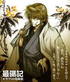sanzo posted 28 March 2013  from minekura's twitter account #saiyuki #genjosanzo #sanzo