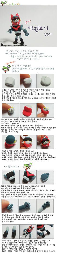 Taekwon V :: Naver blog