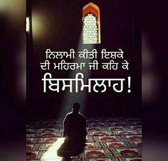 True Quotes, Qoutes, Punjabi Culture, Punjabi Love Quotes, Punjabi Poetry, Inspirational Prayers, Romantic Love Quotes, Captions, Mystic