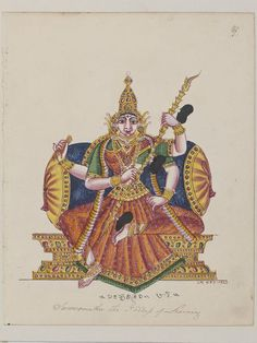 Trichinopoly, India (probably, made)  Date: ca. 1825. Sarasvati (shakti of Brahma), the goddess of learning, speech and music, seated holding a rudra vina and palm-leaf manuscript, from a series of 100 drawings of Hindu deities created in South India.