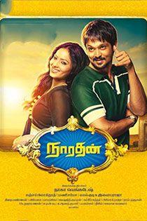 Narathan 2016 Tamil In Hd Einthusan No Subtitles Streaming Movies Free Full Movies Streaming Movies