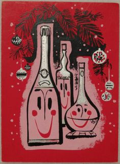 488 50s Unused Mid Century Cocktail Party Invite Serigraph Vtg Christmas Card | eBay