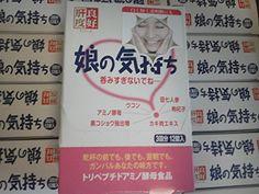酵母加工食品 肝度良好シリーズ 『娘の気持ち』 (1箱入り) 肝度良好 http://www.amazon.co.jp/dp/B01B33MRKS/ref=cm_sw_r_pi_dp_eTCUwb1C4RJ3G