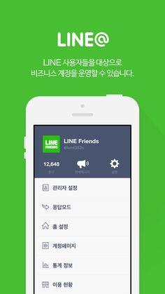 LINE@ lINE Corporation 제작