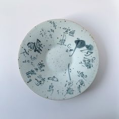 Unique Calligraphy Chinese Brushstroke Painting Collectable Plate Wood-fired Handmade in Jingdezhen Chinese Design, Traditional Paintings, Ceramic Plates, Brush Strokes, Archaeology, Creative Art, Art History, Calligraphy, Art Life