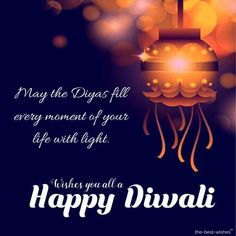 Best Diwali Wishes, Greetings, Images and Messages [ 2020 ] Happy Choti Diwali Images, Happy Diwali Pictures, Happy Diwali Wishes Images, Happy Diwali 2019, Happy Diwali Quotes, Best Diwali Wishes, Diwali Wishes Messages, Diwali Message, Happy Diwali Images Download