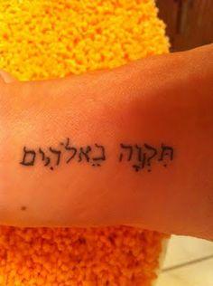 Hope in God #tattoo