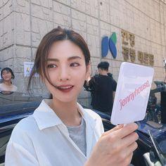 Nana Afterschool, Makeup Korean Style, Im Jin Ah Nana, Ulzzang Makeup, After School, Ulzzang Girl, Kpop Girls, Asian Girl, Idol