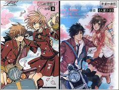 Megapost plagios en el Manga y Anime :)
