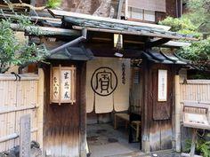 老舗ならではの佇まい。創業は、応仁の乱の2年前の1465年。本家尾張屋のはじまりは菓子屋。蕎麦屋としては江戸中期から