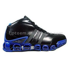 info for 0bc64 6f98b basketball shoes