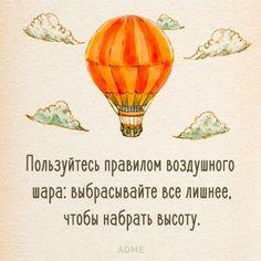 Супер правило!!!
