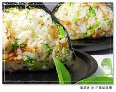 素食料理-花椰菜飯糰14.jpg