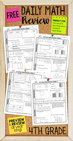 Free two weeks of daily math review for 4th grade. Preview and Review important math concepts! Perfect for homework, morning work, or test prep!