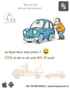 Fast N Sure is the best Road Assistance Services, Towing Services, Car Repair Services & Vehicle Breakdown Services Providing Company in Ahmedabad, Gujarat & Jodhpur, Rajasthan Car Repair Service, Jodhpur, Vehicle, Apps, Play, Store, Google, Tent, Automobile Repair Shop
