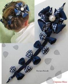 Braid in bows Diy Hair Bows, Diy Bow, Ribbon Hair, Ribbon Bows, Flower Hair Clips, Flowers In Hair, Fabric Flowers, Gothic Hairstyles, Diy Hairstyles