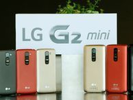 LG officially unveils G2 Mini The smaller version of the handset maker's flagship smartphone will come in several 3G/4G SIM variations to serve multiple markets around the world.