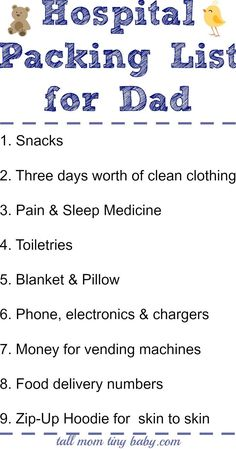 What Dad Needs to Pack for the Hospital Bag - funny family list for pregnant moms and soon to be new dads before the baby arrives. This list gives a new father the perfect idea of life to pack. Great thing to give to in the card at the baby shower. Mama Baby, Baby Girls, Baby Boy, Hospital Bag Checklist, Daddy Hospital Bag, Hospital List, Pregnancy Hospital Bag, Baby Checklist, After Baby