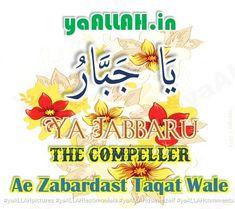 Azifa Ya Jabbaru Benefits Fazilat Fawaid - BerkshireRegion