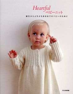 Heartful Baby Knit - Japanese Crochet & Knitting Pattern Book for Babies - JapanLovelyCrafts