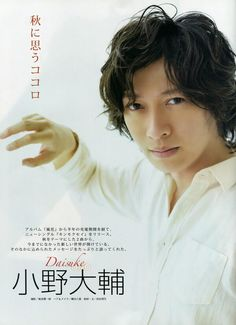 Ono Daisuke. OnoD