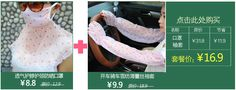 Gotta make sure your frilly face mask matches your frilly arm protectors! I don't think this one blocks Fashion Face Mask, Face Masks, Baby Car Seats, Arm, Arms, Facials