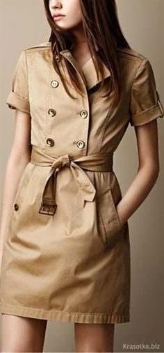 Купить платье сафари из шелка