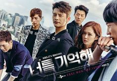 HELLO MONSTER ep16 KOREAN DRAMA CAST: SEO IN GUK, JANG NA RA, CHOI WON YOUNG, LEE CHUNG HEE, PARK BO GUM, JEON KWANG LEOL, MIN SUNG WOOK, KIM JAE YOUNG, SON SEUNG WON, IM JI EUN, HONG HYUN TAEK. Lee Hyun is an excellent criminal profiler, but he possesses a spiteful tongue. Cha Ji-An is an elite detective. She observes Lee Hyun. They work on solving cases and develop a romantic relationship.