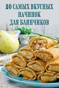 Easy Lunches For Work, Make Ahead Lunches, Brunch Recipes, Dinner Recipes, Weekday Meals, Russian Recipes, Food To Make, Chicken Recipes, Cooking Recipes