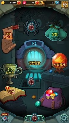 RPG类UI《Dungeons Adventure》游戏界面_点击查看原图
