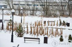 Zapraszamy na zimowe spacery do Paku Zdrojowego Zapoporadzie w u pięknym uzdrowisku Muszyny