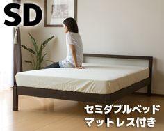 シンプルデザインタモ材セミダブルベッド/MJ-bed マットレス付き  bed  #家具