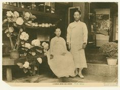 A Korean bride and groom. 1920. From The mentor. (New York : Mentor Association Inc., 1913-1931)