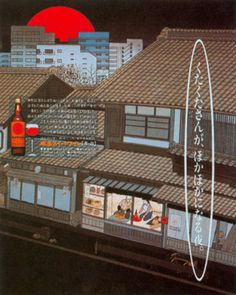 Read more: https://www.luerzersarchive.com/en/magazine/print-detail/14024.html Campaign for Japanese red wine. Tags: Kiyoshi Omoti,Takeshi Yorieshima,Yasihiro Yomogida,Akadama,Hakuhodo, Tokyo
