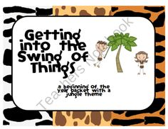 Beginning of the Year Packet - Jungle Theme from Classroom Snapshots on TeachersNotebook.com (160 pages)