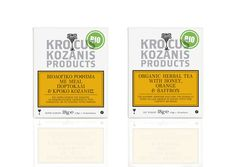 Bio Greek Herbal Tea with Honey Orange and Saffron 10 Teabags 18gr | eBay