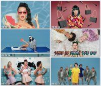 Katy Perry This Is How We Do