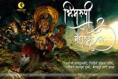 Marathi Calligraphy Font, Font Software, Logo Background, Koh Chang, Festival Celebration, Sight Word Activities, Aamir Khan, Typography Art, Sports