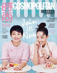 Cosmopolitan China November 2015