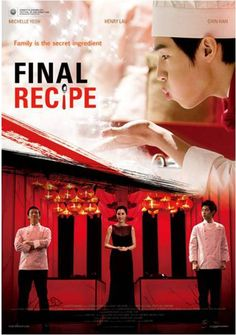Super Junior-M's Henry's movie 'Final Recipe' invited to the Sao Paolo International Film Festival | allkpop