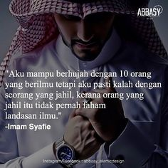 7 Best Imam Syafie Images Islamic Quotes Cool Words Quotes